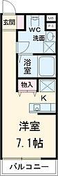 実籾駅 4.2万円
