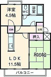 湘南台駅 6.4万円