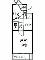 長後駅 3.4万円