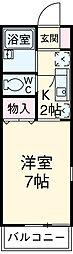 小平駅 5.0万円