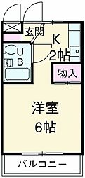 【敷金礼金0円!】小田急小田原線 鶴川駅 バス5分 大蔵下車 徒歩5分
