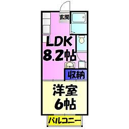 新検見川駅 4.4万円