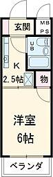 【敷金礼金0円!】フラワーハイツ