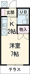 海老名駅 3.1万円