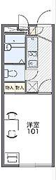 石原駅 4.0万円