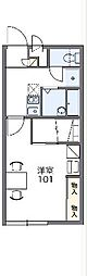 名鉄名古屋本線 東岡崎駅 バス16分 稲熊町二丁目下車 徒歩7分