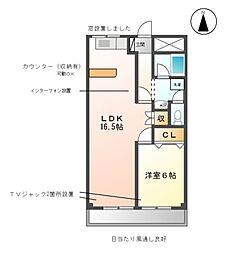 尾張瀬戸駅 4.9万円