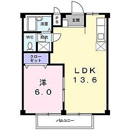 遠州小林駅 4.3万円