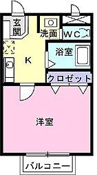 伊奈駅 3.5万円