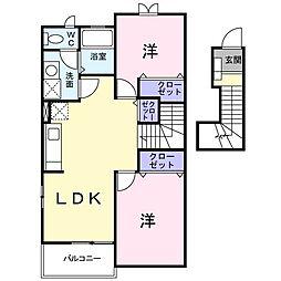 東行田駅 4.8万円