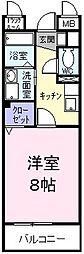 羽村駅 5.8万円