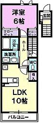 名古屋市営鶴舞線 上小田井駅 徒歩12分