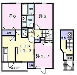 鹿島神宮駅 5.5万円