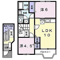 ポポラ-レA 2階2LDKの間取り