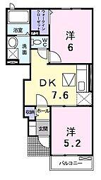 潮来駅 4.9万円