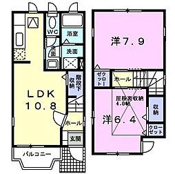 鷺沼駅 13.2万円
