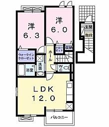 中央線 立川駅 バス17分 新海道下車 徒歩5分
