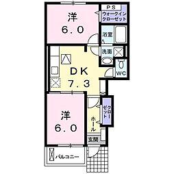 JR博多南線 博多南駅 徒歩11分の賃貸アパート 1階2DKの間取り