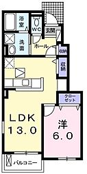 河辺駅 6.7万円