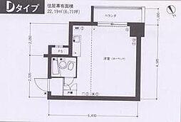 静岡駅 5.0万円