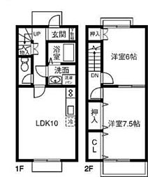 【敷金礼金0円!】Apricot House A・B