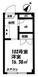 三ツ境駅 3.7万円