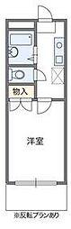 【敷金礼金0円!】西川田第8レジデンス