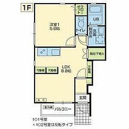 西武多摩湖線 武蔵大和駅 徒歩15分の賃貸アパート 1階1LDKの間取り