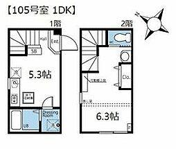 田園調布駅 10.9万円