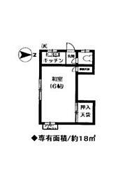 荻窪駅 3.8万円