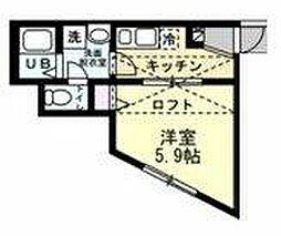 Berghaus Shonan Tsujido