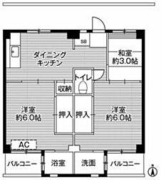 【敷金礼金0円!】ビレッジハウス向ヶ丘1号棟