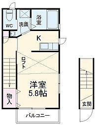 みつわ台駅 4.4万円