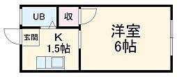 【敷金礼金0円!】堀田ビル
