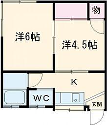 高尾駅 4.5万円