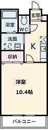 名鉄名古屋本線 矢作橋駅 バス20分 あちか前下車 徒歩5分