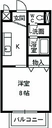北野桝塚駅 4.3万円