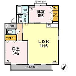 東岡崎駅 7.1万円
