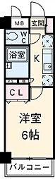 東京メトロ東西線 行徳駅 徒歩7分