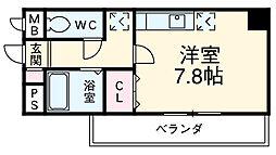 栄生駅 4.3万円