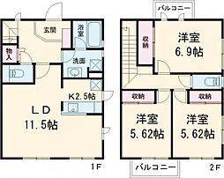 中央線 武蔵境駅 徒歩23分