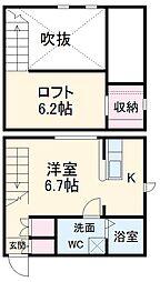 近鉄八田駅 6.5万円