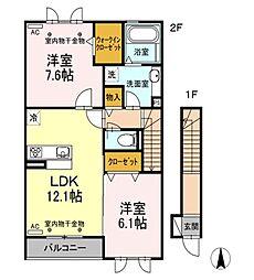 西掛川駅 7.5万円