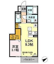 桜木駅 4.6万円