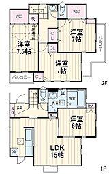 羽沢横浜国大駅 13.0万円