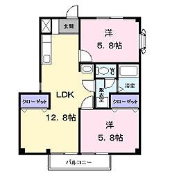 中村公園駅 4.4万円