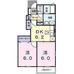 八木原駅 4.4万円