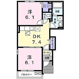 八木原駅 3.4万円