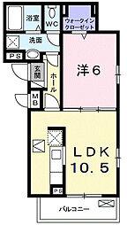 ヴェルチュ 3階1LDKの間取り