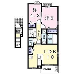 豊橋駅 6.1万円